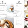เมนู Fern Forest Cafe -