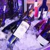 ไวน์ ArmAS