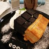 CODE Cafe of Dessert Enthusiasts The Jas Ramintra