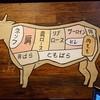 Kobe King Japanese BBQ