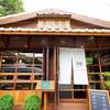 Magokoro Teahouse