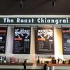 The Roast Coffee@ Chiang Rai