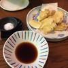 Mitsumori Of Tokyo
