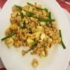 วิโรจน์โภชนาผักบุ้งเหิรฟ้า  สาขา 2