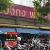 รูปร้าน ฮ่องกงพลาซ่า