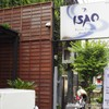 หน้าร้าน Isao