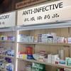 Care Plus Drugstore