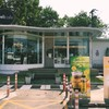 deli café  Shell NADIE MUANG