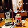 หมีน้อยสตาร์ @ Starbucks Ashton Chula-Silom