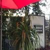 หน้าร้าน Sarah House Cafe' in Town