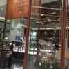 The Mandarin Oriental Shop สยามพารากอน