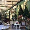 @Agalin Garden Room