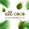 รูปร้าน All Coco Signature Café (Thong Lor Soi 10)