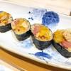 เมนูของร้าน Sushi Masato