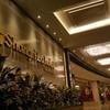 โรงแรมแชงกรี-ลา