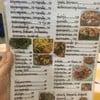 ข้าวต้มจู ตลาดแม่กลอง