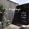 รูปร้าน Kraft kafe