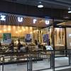 ZURU Contemporary Japanese Flavors (สาขาเย็นอากาศ)