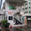 Cherry Blossom Spa โรงแรม ลีแกซี่ สวีท, สุขุมวิท29