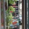 Sushi Town