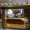 ร้านอาหาร Brown Café ブラウン Siam Square One