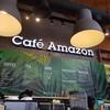 DD2200 - Café Amazon สน.บจ.มานะชัย ยั่งยืน