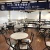 ตลาดญี่ปุ่นทองหล่อ