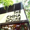 The China House Mandarin Oriental, Bangkok