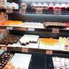 Bake a wish Japanese Homemade Cake สยามพารากอน