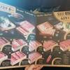 Kouen sushi bar The Sense Pinklao