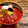 Honshu - House of Wagyu -Pattaya