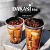 รูปร้าน DAKASI เซ็นทรัลปิ่นเกล้า