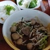 very natural flavor, they have beef, pork and many different kinds of noodles