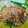 หอยทอดเจ้ฮวย