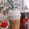 กาแฟดีงาม