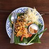 Ayutthaya Retreat