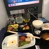 ชุดอาหาร signature บนสายการบิน ANA รสชาดพอใช้ได้