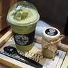 Kyoto Inari Tea&Dessert Cafe Central World