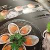 Sushi Otaru