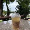 Toffee Coffee by Baan Supichaya