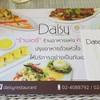 Daisy Restaurant & Coffee พุทธมณฑลสาย1