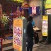 รูปร้าน New Bukhara Indian Restaurant
