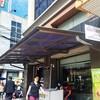 Victory Bakery งามวงศ์วาน - รัตนาธิเบศร์
