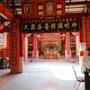 ศาลเจ้ากวนอู 関帝廟