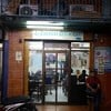 Al-rahaman Restaurant