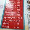 เป็ดย่างฮ่องกง