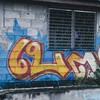 Street Art เบตง