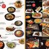 รูปร้าน กินเพลิน Kinplearn Japan food