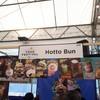 HOTTO BUN ม.เกษตรศาสตร์