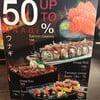 Promotion Unagi 50%